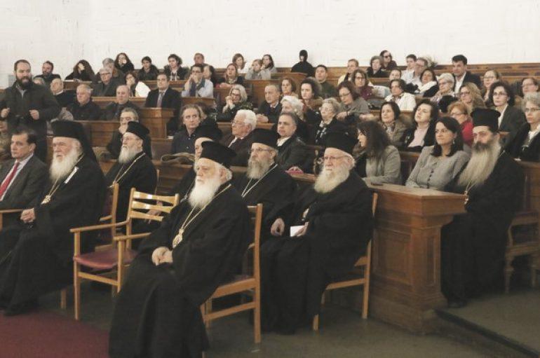 Ο Αρχιεπίσκοπος στην παρουσίαση του Τόμου «Η Κυρά των Αθηνών και Καλλιμάρτυς του Γένους»