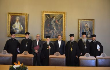 Συνάντηση Πατριαρχικής Αντιπροσωπείας με τον Υπουργό Παιδείας στην Χάλκη