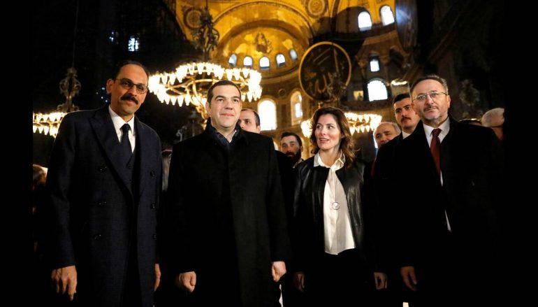Την Αγία Σοφία επισκέφθηκε ο Πρωθυπουργός Αλ. Τσίπρας