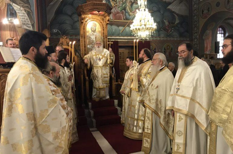 Μνημόσυνο Αρχιεπισκόπου Χριστοδούλου στον Βόλο