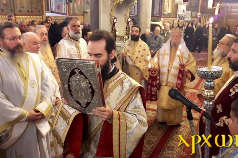 Λαμπρός εορτασμός του Οσίου Λουκά εν Στειρίω στο Αλιβέρι