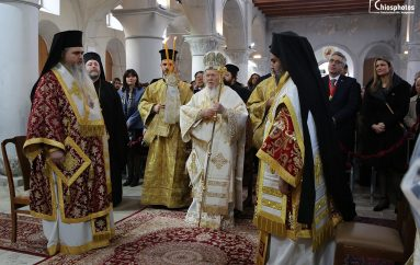 Πατριαρχική Θεία Λειτουργία στον Άγιο Χαράλαμπο Τσεσμέ