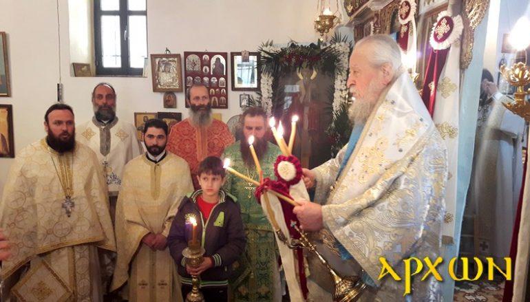 Η εορτή του Αγίου Βλασίου στην Ι. Μ. Καρυστίας