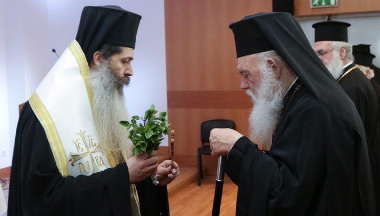 """Αρχιεπίσκοπος Ιερώνυμος: """"Η ποιμαντική είναι ένα δύσκολο έργο"""""""