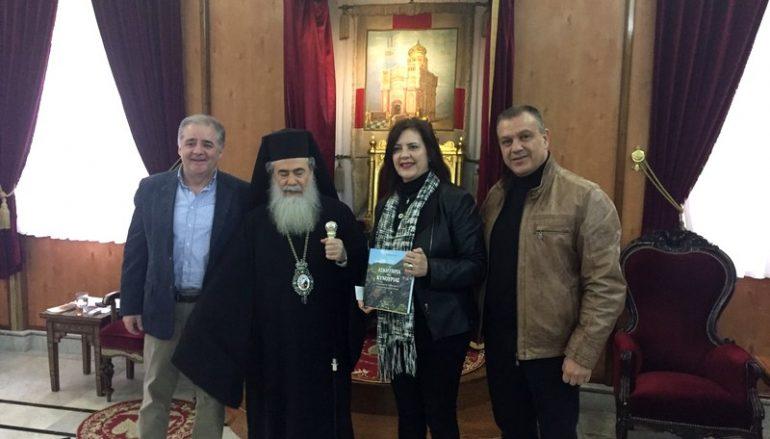 Αντιπροσωπεία της Περιφέρειας Πελοποννήσου στον Πατριάρχη Ιεροσολύμων