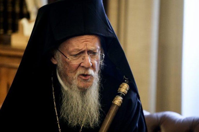 Ο Οικ. Πατριάρχης στο δείπνο Τσίπρα – Ερντογάν