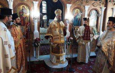 Η εορτή του Αγ. Χαραλάμπους στην Ι. Μ. Θεσσαλιώτιδος