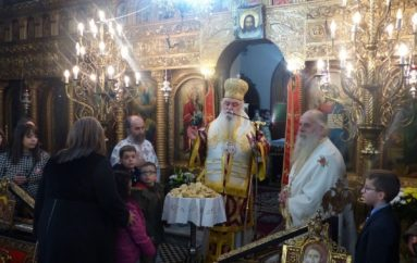 Η εορτή του Αγίου Χαραλάμπους στην Ι. Μ. Καστορίας