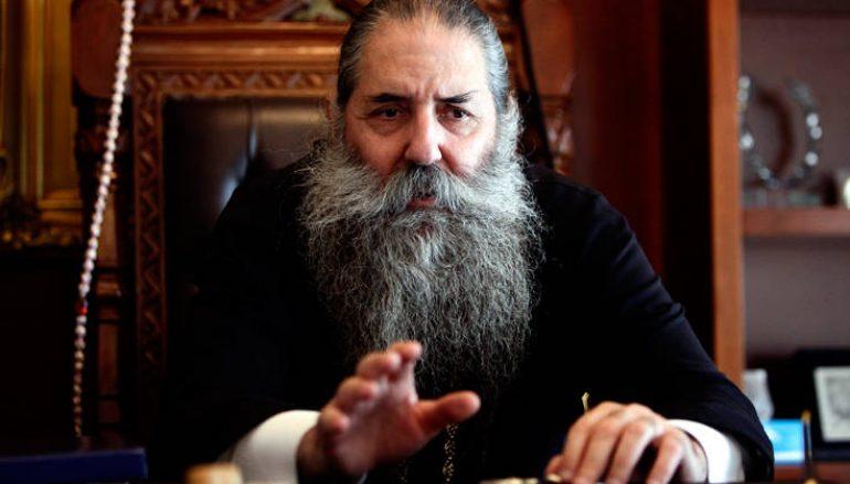 """Μητροπολίτης Πειραιώς: """"Εμείς θα τους λέμε Σκοπιανούς"""""""