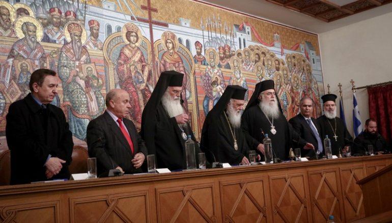 Η Ιερά Σύνοδος τίμησε τον προστάτη της Όσιο Φώτιο