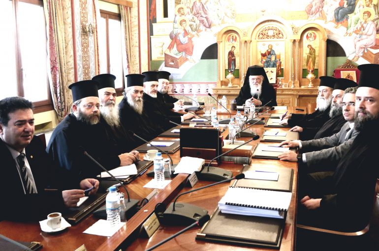 Συνάντηση Αντιπροσωπειών Οικ. Πατριαρχείου και Ελλαδικής Εκκλησίας