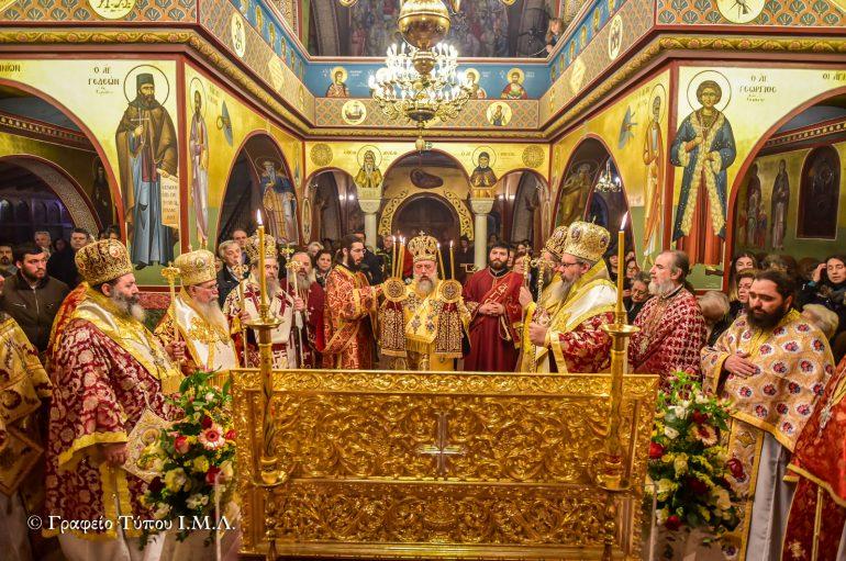 Εορτή της Αγίας Κυράννης της Οσσαίας στην Ι. Μ. Λαγκαδά