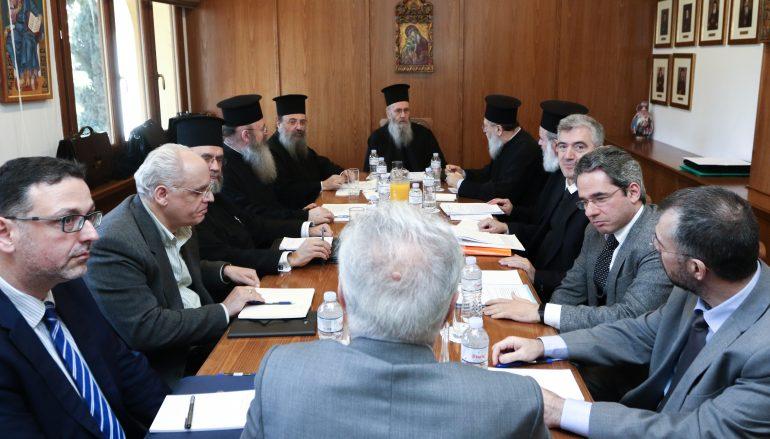 Στην Ιεραρχία η πρόταση αλλαγής του Φορέα Μισθοδοσίας των Κληρικών