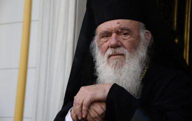 Ο Αρχιεπίσκοπος Ιερώνυμος στον Μητροπολίτη Περιστερίου