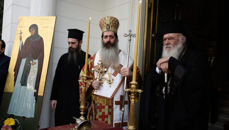 Η Αθήνα εόρτασε την Κυρά της Αγία Φιλοθέη