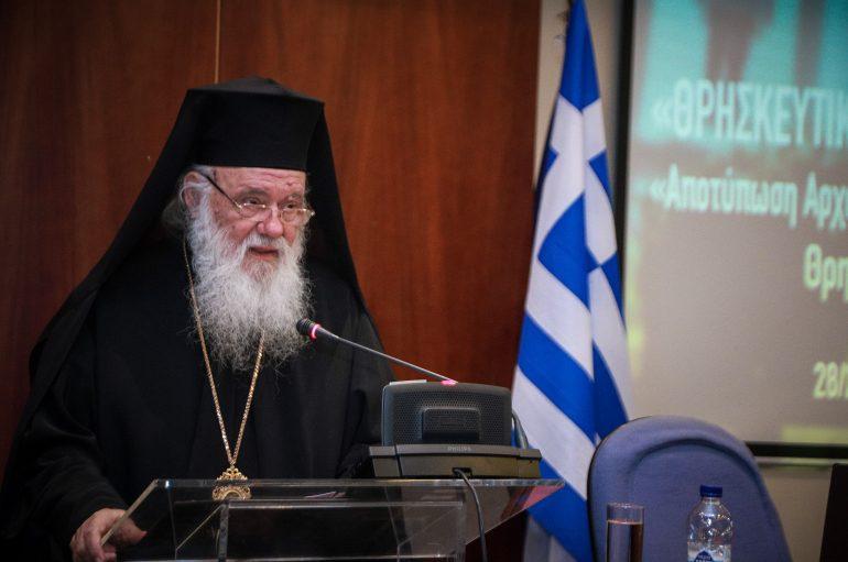 """Αρχιεπίσκοπος: """"Η Ορθόδοξη θεολογία και πράξη προβάλλει τον διάλογο"""""""