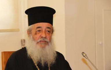 Φθιώτιδος: «Κανείς δεν έχει το δικαίωμα να καταργήσει την Θρησκευτικότητα των Ελλήνων»