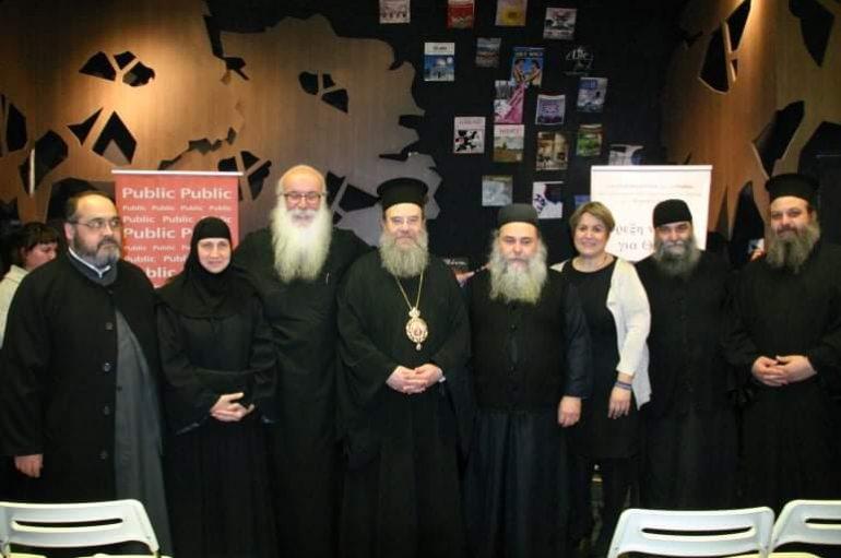 """Παρουσιάστηκε στη Θεσσαλονίκη το βιβλίο """"Όρεξη να 'χεις για Θεό""""!"""