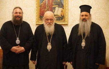 Τον πρώην Μητροπολίτη Τρίκκης επισκέφθηκε ο Αρχιεπίσκοπος Ιερώνυμος