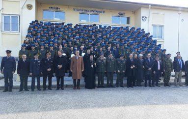 Ο Μητροπολίτης Θεσσαλιώτιδος στη ονομασία νέων στρατονόμων