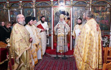Η εορτή του Αγίου Παρθενίου Λαμψάκου στην Ι. Μ. Βεροίας