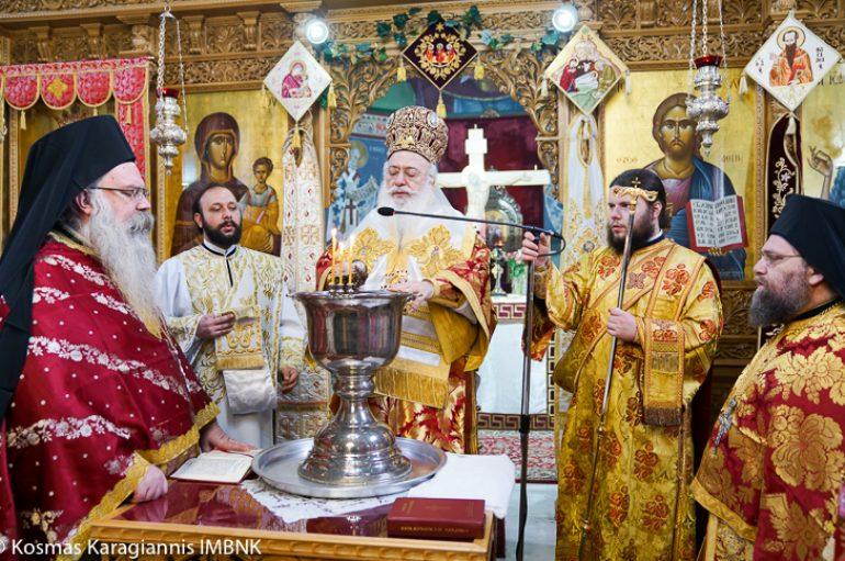 Ο εορτασμός του Aγίου Τρύφωνα στη Βέροια