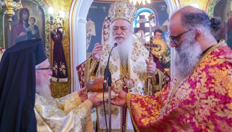 Εορτάστηκε η μνήμη του Αγίου Χαραλάμπους στην Κυδωνιά