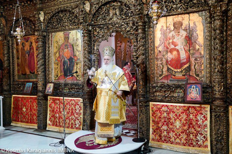 Η εορτή του Αγίου Βλασίου στον Μητροπολιτικό Ναό Βεροίας