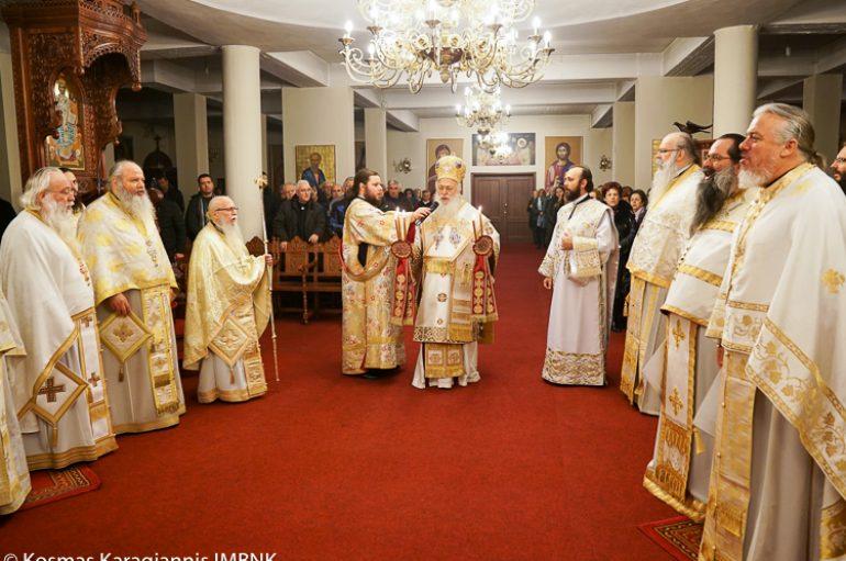 Αγρυπνία επί τη εορτή των Αγίων Ακύλα και Πρισκίλλης στην Βέροια