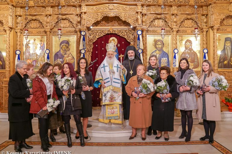 Αγρυπνία για την Απόδοση της Υπαπαντής του Κυρίου στη Νάουσα