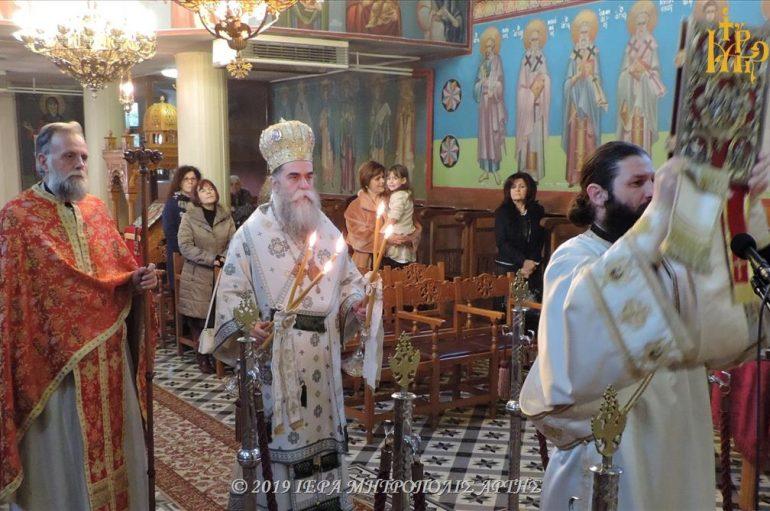Αρχιερατική Θεία Λειτουργία στην Περάνθη Άρτης