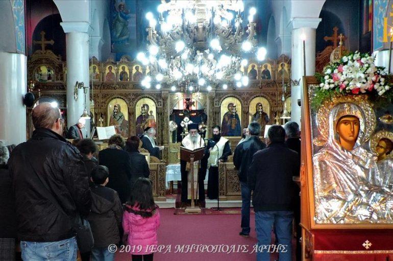 Ευχέλαιο στην ενορία Αγίου Θεράποντος Άρτης