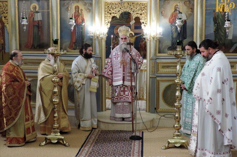 Η Μητρόπολη Άρτης εόρτασε την Αγία Φιλοθέη την Αθηναία