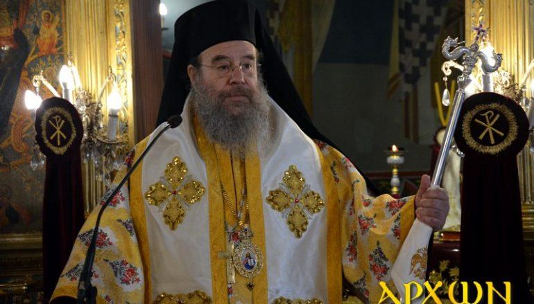 Ο Μητροπολίτης Ιερισσού δεν θα εορτάσει τα Ονομαστήριά του