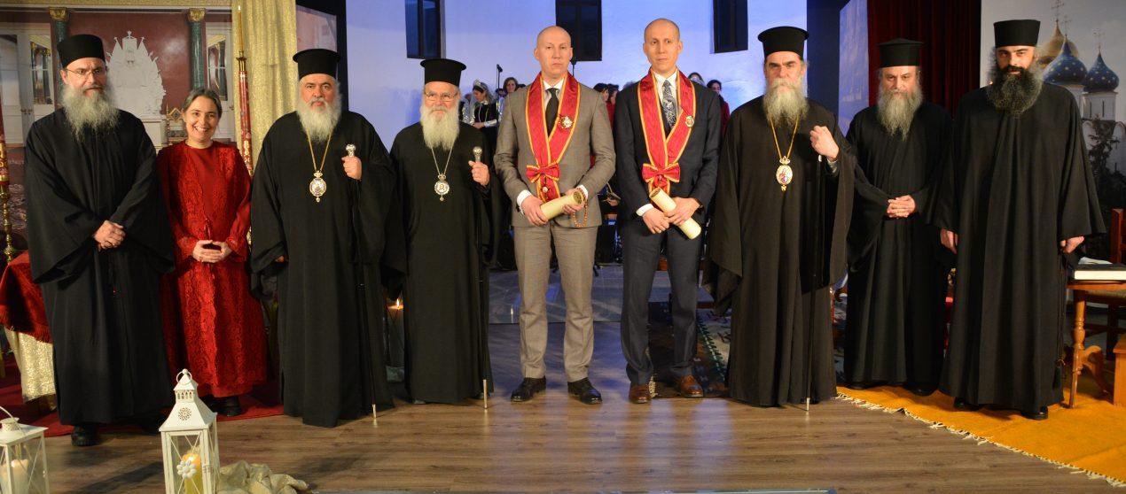 Εκδήλωση στην Άρτα για τον Άγιο Μάξιμο τον Γραικό