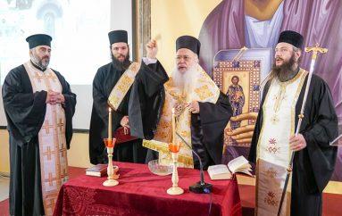 Έναρξη Επιμορφωτικού Σεμιναρίου Κληρικών στην Ι. Μ. Βεροίας