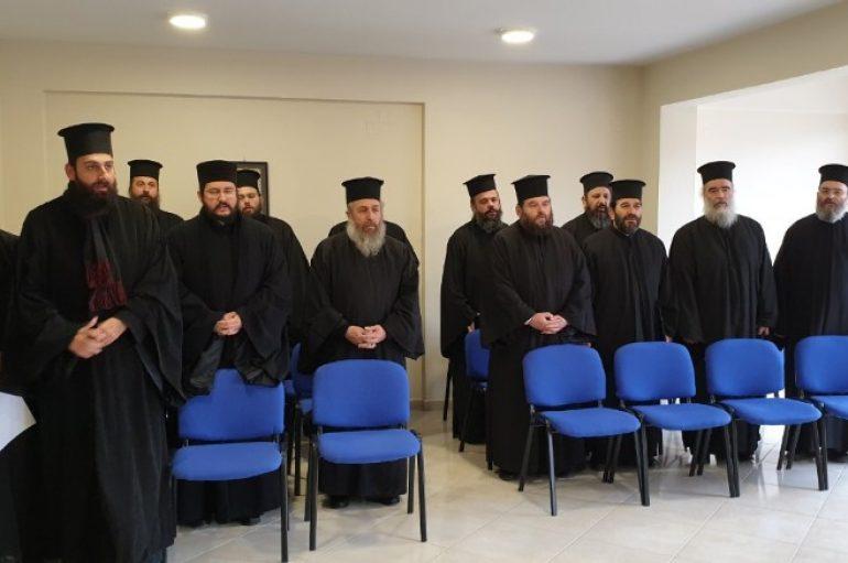 Έναρξη επιμορφωτικού σεμιναρίου για κληρικούς στην Καρδίτσα