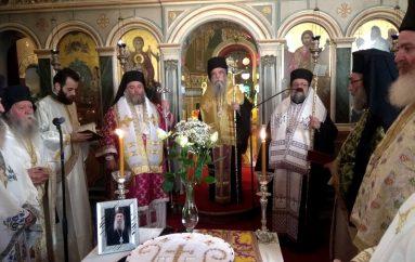 Τεσσαρακονθήμερο Μνημόσυνο Προηγουμένου της Ι. Μ. Βουλκάνου