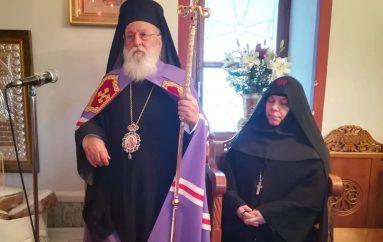 Η εορτή του Αγίου Χαραλάμπους στην Ι. Μ. Μαντινείας