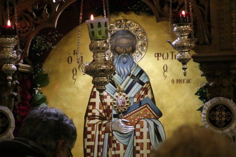 Τον Πολιούχο της Άγιο Φώτιο θα εορτάσει η Ιερά Σύνοδος της Εκκλησίας της Ελλάδος