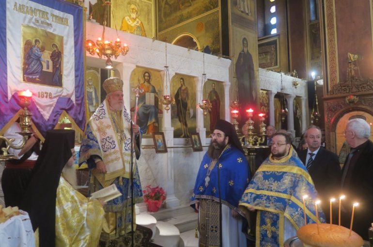 Με λαμπρότητα η εορτή της Αδελφότητος εν Αθήναις Τηνίων