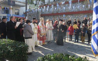 Οι Κείοι εόρτασαν τον Πολιούχο τους Άγιο Χαράλαμπο