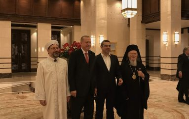 Ο Οικουμενικός Πατριάρχης στο δείπνο Τσίπρα – Ερντογάν