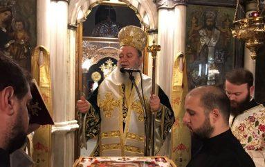 Αγρυπνία για την Αγία Φιλοθέη στην Ι. Μ. Χαλκίδος