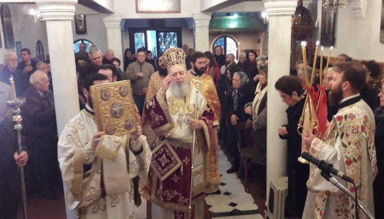 Η εορτή της Αγίας Φωτεινής στην Χαλκίδα