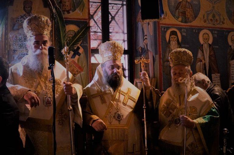 Η εορτή του Αγίου Παρθενίου στην Ι. Μονή Μακρυμάλλη Ψαχνών