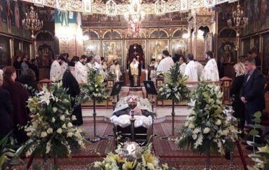 Η Εξόδιος Ακολουθία του αδελφού του μακαριστού Χριστοδούλου
