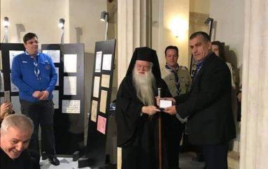 Οι Ναυτοπρόσκοποι Αιγίου τίμησαν τον Μητροπολίτη Καλαβρύτων