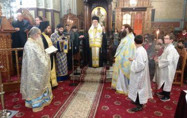 Εορτασμός των Τριών Ιεραρχών στην Ι. Μ. Αιτωλίας