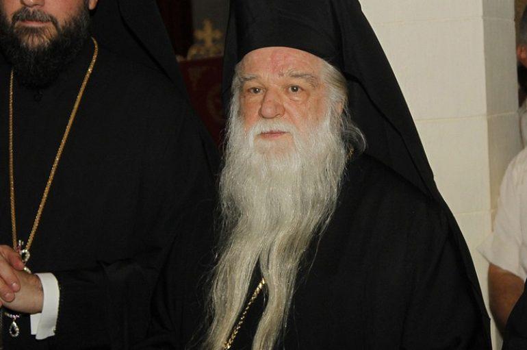 """Καλαβρύτων: """"Έλληνες η Εκκλησία μας διώκεται"""""""